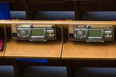 Il Parlamento Ucraina Immagine Stock