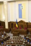 Il Parlamento Ucraina Fotografie Stock