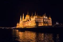 Il Parlamento ungherese Fotografie Stock