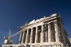 Il Parthenon Fotografie Stock