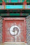 """Il patrimonio mondiale dell'Unesco della Corea colloca portone della fortezza di Hwaseong del †"""" Immagini Stock Libere da Diritti"""