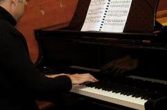 Il pianista Fotografie Stock