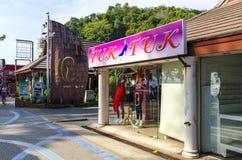 Il piccolo modo compera sul tailandese Immagine Stock Libera da Diritti