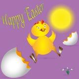 Il pollo lanuginoso giallo illustrazione di stock