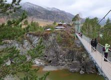 Il ponte all'isola di Patmos sul fiume di Katun fotografia stock