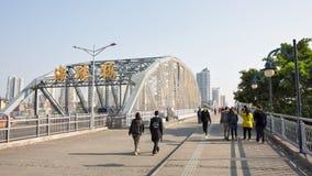 Il ponte di Haizhu Fotografie Stock