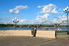 Il ponte sopra il fiume Volga Fotografia Stock