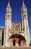 Il Portogallo, Lisbona: il museo del blu marino Fotografie Stock Libere da Diritti