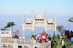 Il portone del cielo su Tai Shan Fotografie Stock Libere da Diritti