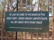 Il portone a Mapungupwe Fotografia Stock Libera da Diritti