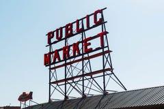 Il posto del luccio del mercato pubblico immagine stock