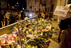 Il posto della gente fiorisce all'ambasciata olandese in Kyiv Immagine Stock Libera da Diritti