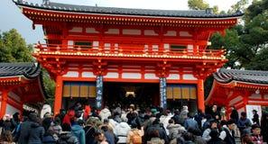 Il primo giorno del nuovo anno 2014 al tempio di Yasaka, Kyoto, Giappone Fotografia Stock