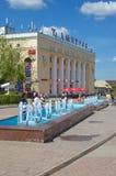 Il quadrato centrale in Dmitrov, Russia Immagini Stock