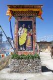 Il quinto re del Bhutan e la sua moglie alla La di Yutong passano, il Bhutan Fotografia Stock Libera da Diritti