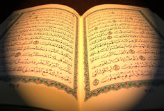 Il Qur'an nobile Fotografie Stock