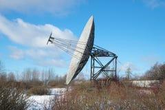 Il radiotelescopio del giorno di febbraio dell'osservatorio di Pulkovo St Petersburg Fotografia Stock
