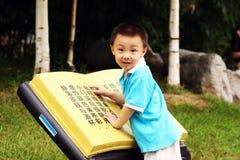 Il ragazzo asiatico sta leggendo   Fotografia Stock Libera da Diritti