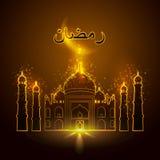 Il Ramadan Immagine Stock Libera da Diritti