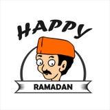 Il Ramadan felice Fotografia Stock