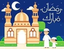 Il Ramadan felice illustrazione di stock
