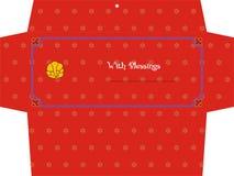 Il regalo di cerimonia nuziale indiano avvolge illustrazione di stock