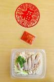 Il riso del pollo, alimento asiatico elimina fotografia stock