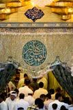 Il santuario dell'imam Abbas Fotografia Stock Libera da Diritti