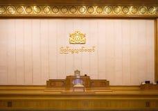 Il sedile dell'altoparlante al Parlamento del Myanmar fotografia stock