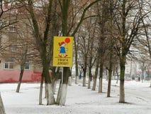 Il segnale di pericolo -, bambini, Fotografia Stock Libera da Diritti