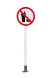 Il segno di nessun alimento e di nessuna bevanda Fotografia Stock Libera da Diritti