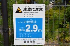 Il segno giapponese è informato di un Tsunami a Ise 2016 Immagine Stock