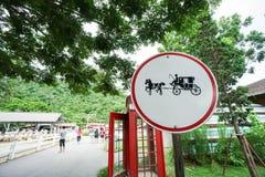 Il segno si guarda da del trasporto del cavallo fotografia stock