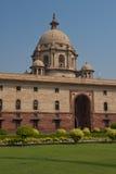 Il segretariato a Nuova Delhi Fotografia Stock Libera da Diritti