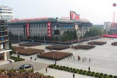Il sessantacinquesimo anniversario del partito laburista del Korea di Nord Fotografie Stock