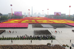 Il sessantacinquesimo anniversario del partito laburista del Korea di Nord Fotografie Stock Libere da Diritti
