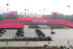 Il sessantacinquesimo anniversario del partito laburista del Korea di Nord Fotografia Stock