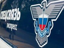 Il simbolo del servizio di comunicazioni speciale della Russia fotografia stock