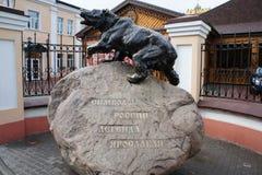 Il simbolo della Russia e la leggenda della città di Yaroslavl Immagini Stock
