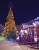 """Il simbolo di Natale e l'arte ambientale obiettano l'albero di """"Christmas Immagine Stock Libera da Diritti"""