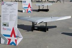 Il sistema Tahion del UAV Fotografia Stock