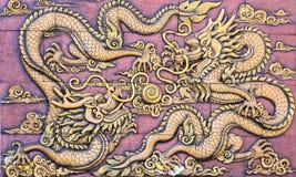 Il sollievo del drago: totem reale cinese Immagine Stock Libera da Diritti