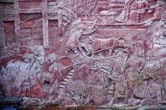 Il sollievo enorme della città di Hubei Enshi sudorientale in primo luogo funziona Fotografie Stock