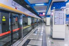 Il sottopassaggio di Pechino Immagine Stock Libera da Diritti