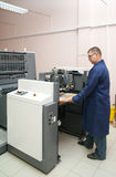 il suo funzionamento di derivazione della stampante della macchina Fotografia Stock