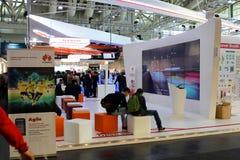 Il supporto di Huawei Fotografia Stock