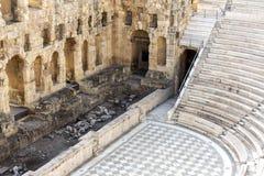 Il teatro antico dell'attico di Herodes è una piccola costruzione della Grecia antica usata per le prestazioni pubbliche di music immagini stock libere da diritti
