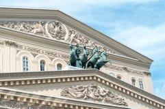 Il teatro di Bolshoi Immagine Stock