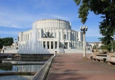 Il teatro di opera della repubblica a Minsk Fotografia Stock Libera da Diritti