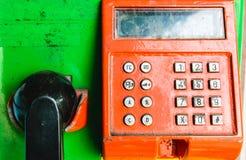 Il telefono Fotografia Stock